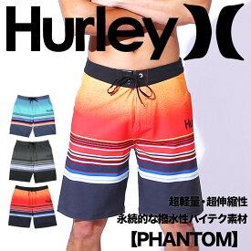 Hurley ハーレー サーフパンツ メンズ かっこいい おしゃれ 大きい 水着 短パン 海パン ボードショーツ 海 プール ブランド 男性 プチギフト 誕生日プレゼント 秋冬 父 ギフト 記念日