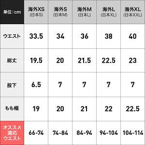 【3枚セット】DIESELPRINTメンズボクサーパンツ商品画像