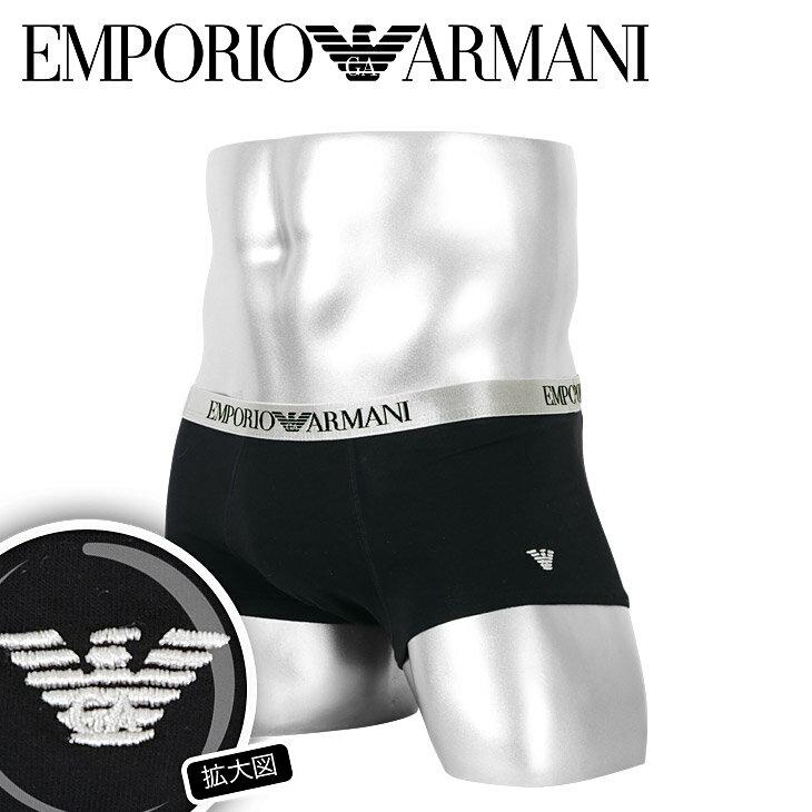 エンポリオ アルマーニ ボクサーパンツ メンズ 下着 ローライズ EMPORIO ARMANI SHINY LOGOBAND カッコイイ ブランド ロゴ 綿 プチギフト 誕生日プレゼント 彼氏 父の日 男性 ギフト 送料無料