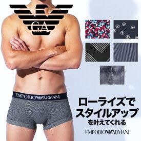 EMPORIO ARMANI エンポリオ アルマーニ ローライズ ボクサーパンツ メンズ 下着 おしゃれ 大きいサイズ PATTERN MIX かっこいい 綿 ブランド ロゴ 男性 プレゼント プチギフト 誕生日プレゼント 彼氏 父 ギフト 記念日