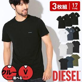 【3枚セット】DIESEL ディーゼル クルーネック 半袖 Tシャツ メンズ Essentials かっこいい 綿 3枚組 ブランド 綿 男性 プチギフト 夏物 誕生日プレゼント 父 ギフト 記念日
