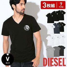 【3枚セット】DIESEL ディーゼル Vネック 半袖 Tシャツ メンズ Essentials かっこいい 綿100 3枚組 ブランド 綿 男性 プチギフト 夏物 誕生日プレゼント 父 ギフト 記念日