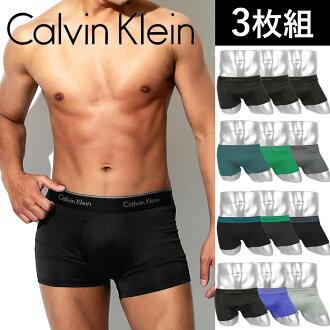 CK拳擊家褲子人內衣滾柱是長滾柱是拳擊家Calvin Klein Microfiber Stretch 3P CK漂亮的3張組安排素色標識名牌微型禮物生日禮物的男朋友父親男性禮物紀念日