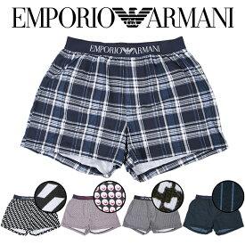 エンポリオ アルマーニ トランクス メンズ 下着 パンツ EMPORIO ARMANI PATTERN MIX イーグル ロゴ ブランド プチギフト 誕生日プレゼント 彼氏 父の日 男性 ギフト