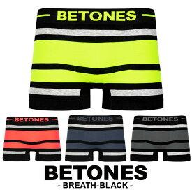 BETONES ビトーンズ ボクサーパンツ メンズ 下着 ボーダー BREATH BLACK オシャレ かわいい ブランド プチギフト ツルツル 誕生日プレゼント 彼氏 父 男性 ギフト 記念日