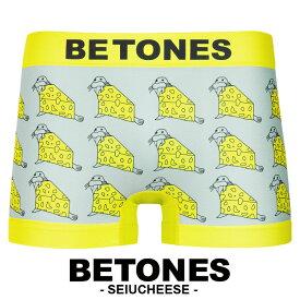 ビトーンズ ボクサーパンツ メンズ 下着 BETONES アニマル セイウチ SEIUCHEESE ブランド プチギフト 誕生日プレゼント 彼氏 父 男性 ギフト 水着インナー 記念日 おしゃれ
