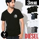 【3枚セット】ディーゼル Tシャツ メンズ 半袖 Vネック トップス カットソー DIESEL Essentials 3枚組 セット 無地 ロ…
