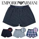 EMPORIO ARMANI エンポリオ アルマーニ トランクス メンズ 下着 YARN DYED WOVEN かっこいい おしゃれ 綿100 ブランド…