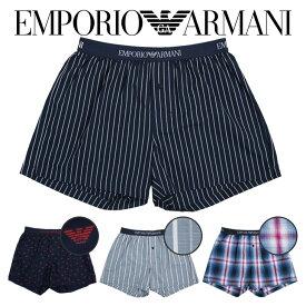 EMPORIO ARMANI エンポリオ アルマーニ トランクス メンズ 下着 YARN DYED WOVEN かっこいい おしゃれ 綿100 ブランド 男性 プレゼント プチギフト 誕生日プレゼント 彼氏 父 ギフト 記念日
