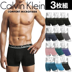 【3枚セット】Calvin Klein カルバンクライン ボクサーパンツ メンズ 下着 Launch Comfort Microfiber CK カッコイイ オシャレ 前開き 3枚組 ブランド 男性 プレゼント プチギフト 夏物 誕生日プレゼント 彼氏 父 ギフト 記念日