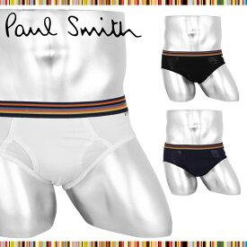Paul Smith ポールスミス ブリーフ メンズ PS PLAIN かっこいい おしゃれ 綿100 ブランド 男性 プレゼント プチギフト 誕生日プレゼント 秋冬 彼氏 父 ギフト 記念日