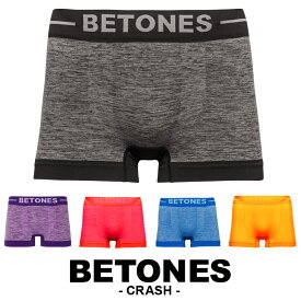 ビトーンズ ボクサーパンツ メンズ 下着 BETONES CRASH 無地 シンプル ブランド プチギフト 誕生日プレゼント 彼氏 父 男性 ギフト 水着インナー 記念日 おしゃれ