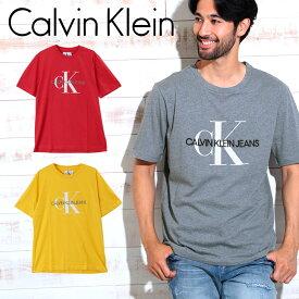 カルバンクライン Tシャツ メンズ Calvin Klein CK LOGO 半袖 クルーネック ロゴ カルバンクラインジーンズ トップス カットソー ブランド プチギフト 誕生日プレゼント バレンタイン 彼氏 父 男性 ギフト 記念日 おしゃれ