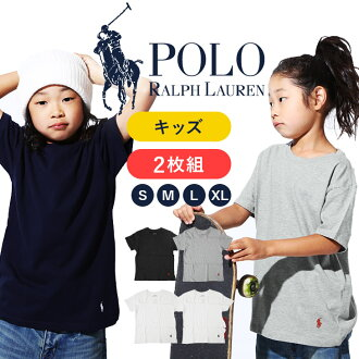 3bb3db744d crazy-ferret  Polo Ralph Lauren   Polo   Ralph Lauren boy s crewneck kids  boys junior t-shirt man boyfriend father gift brand birthday present