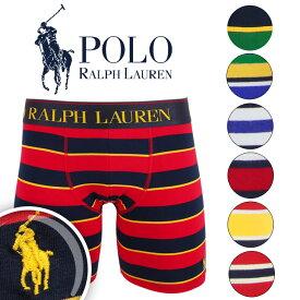 POLO RALPH LAUREN ポロ ラルフローレン ロングボクサーパンツ メンズ 下着 長め かっこいい ポニーロゴ ボーダー 綿 ブランド 男性 プレゼント プチギフト 誕生日プレゼント 彼氏 父 ギフト 記念日