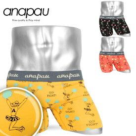 anapau/アナパウ ボクサーパンツ メンズ 下着 チアリーダー オシャレ かわいい 水着インナー プチギフト 誕生日プレゼント 彼氏 父の日 旦那 ギフト 送料無料