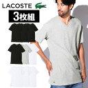 【3枚セット】ラコステ Tシャツ メンズ 半袖 Vネック トップス カットソー アンダーシャツ LACOSTE 3枚組 無地 ブラン…