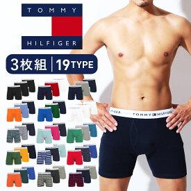 【3枚セット】TOMMY HILFIGER トミーヒルフィガー ロング ボクサーパンツ メンズ 下着 長め おしゃれ かっこいい フラッグ 綿100 3枚組 ブランド 男性 プレゼント プチギフト 夏物 誕生日プレゼント 彼氏 父 ギフト 記念日