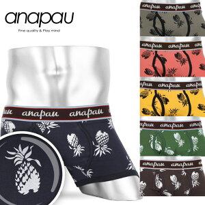 Anapau アナパウ ボクサーパンツ メンズ 日本製 国産 下着 前開き パイナップル 海 ブランド プチギフト オシャレ カワイイ 誕生日プレゼント 彼氏 父 男性 ギフト 記念日