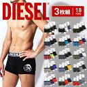 【3枚セット】DIESEL ディーゼル ボクサーパンツ メンズ 下着 おしゃれ かっこいい プリント 綿 ブランド ロゴ ドット…