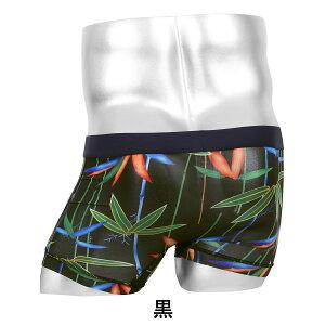 笹メンズショートボクサーパンツ商品画像