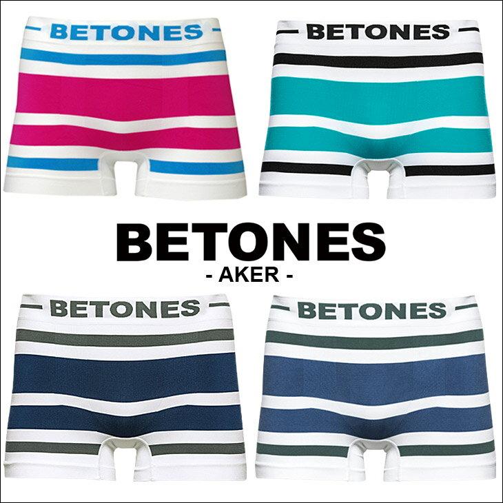 BETONES/ビトーンズ ボクサーパンツ メンズ 下着 AKER ボーダー フリーサイズ オシャレ カワイイ バレンタイン 誕生日プレゼント 彼氏 父 男性 旦那 ギフト アケル