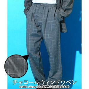 CLASSICSLEEPWEARメンズパジャマパンツ商品画像