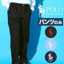 ポロ ラルフローレン パジャマ パンツ メンズ POLO RALPH LAUREN WOVEN SLEEPWEAR ポニー ルームウェア リラックス 綿100 大きい S M L XL ブランド プチギフト 誕生日プレゼント 彼氏 父 男性 ギフト 記念日 r972