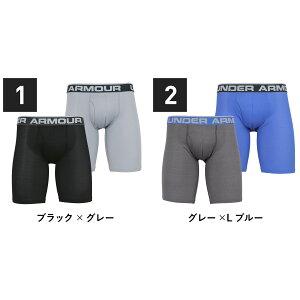 【2枚セット】TECHMESHメンズロングボクサーパンツ商品画像