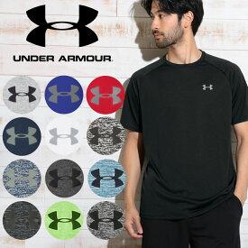 アンダーアーマー Tシャツ メンズ クルーネック おしゃれ UNDER ARMOUR 高機能 ブランド 大きい ジム プチギフト ルームウェア 誕生日プレゼント 父 男性 ギフト 記念日 1P