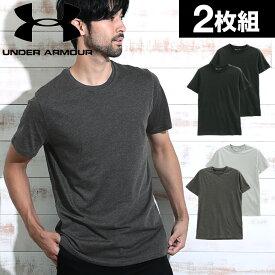 【2枚セット】アンダーアーマー クルーネック Tシャツ メンズ おしゃれ UNDER ARMOUR 2枚組 チャージドコットン 父の日 ブランド 大きい プチギフト 誕生日プレゼント 父 男性 ギフト 記念日