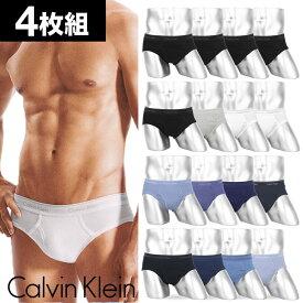 【4枚セット】カルバンクライン ブリーフ メンズ Calvin Klein LOW RISE HIP BRIEF CK おしゃれ ビキニ ロゴ ワンポイント 前開き 綿100 吸汗 4枚組セット ブランド プチギフト 誕生日プレゼント 彼氏 父 男性 ギフト 記念日 u4183