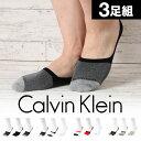 【3足セット】カルバンクライン 靴下 メンズ ソックス おしゃれ カバーソックス Calvin Klein くつした CK ロゴ 3足組セット ブランド プチギフト 誕生日プレゼント 父の日 彼氏 父