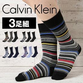 【3足セット】カルバンクライン 靴下 メンズ ソックス おしゃれ クルーソックス Calvin Klein くつした CK ボーダー 3足組 お買い得 ブランド プチギフト 誕生日プレゼント 彼氏 父 息子 男性 ギフト 記念日
