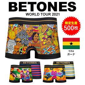 BETONES/ビトーンズ ボクサーパンツ メンズ 下着 WorldTour ワールドツアー グリーンランド ジャワ島 エルサルバドル キャラクター ブランド 男性 プレゼント プチギフト 誕生日プレゼント 彼氏 父 ギフト 記念日 安い