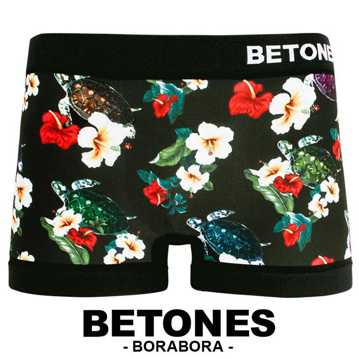 BETONES/ビトーンズ ボクサーパンツ メンズ 下着 花柄 ボタニカル フラワー カメ タートル アニマル サーフ ハワイ オシャレ かわいい BORABORA 誕生日プレゼント 彼氏 父 男性 ギフト
