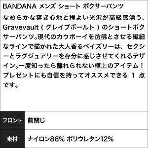 BANDANAメンズショートボクサーパンツ商品画像
