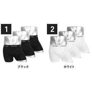【3枚組セット】TRUNKS3Pメンズボクサーパンツ商品画像