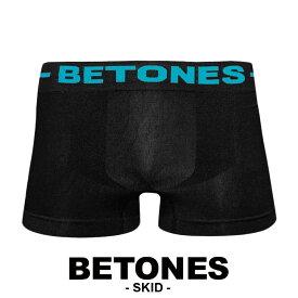 BETONES/ビトーンズ ボクサーパンツ メンズ 下着 SKID 無地 シンプル オシャレ かわいい 水着インナー プチギフト 誕生日プレゼント 彼氏 父 男性 旦那 ギフト 送料無料 水着インナー 記念日