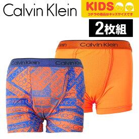 【2枚セット】カルバンクライン ボクサーパンツ キッズ 下着 Calvin Klein トドラー オシャレ ブランド CK 2枚組 ブランド プチギフト 誕生日プレゼント 男児 男の子 お祝い ギフト 記念日