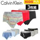 【3枚セット】カルバンクライン ブリーフ キッズ 下着 肌着 インナー Calvin Klein BOYS CORE CLASSIC ボーイズ ジュ…