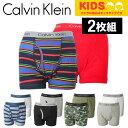 【2枚セット】カルバンクライン ボクサーパンツ キッズ 下着 肌着 インナー Calvin Klein BOYS CORE CLASSIC ボーイズ…