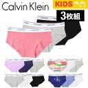 【3枚セット】カルバンクライン ショーツ ガールズ Calvin Klein CK LOGOprint Hipster キッズ パンツ ジュニア 女の…