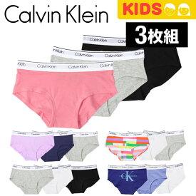 【3枚セット】カルバンクライン ショーツ ガールズ Calvin Klein CK LOGOprint Hipster キッズ パンツ ジュニア 女の子 下着 おしゃれ 可愛い 子供用 綿 CK 3枚組 ブランド プチギフト 誕生日プレゼント バレンタイン 女児 お祝い ギフト 記念日