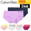 【2枚セット】カルバンクライン ショーツ ガールズ Calvin Klein MOLDED Hipster キッズ パンツ ジュニア 女の子 下着…