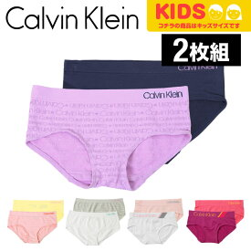 【2枚セット】カルバンクライン ショーツ ガールズ Calvin Klein MOLDED Hipster キッズ パンツ ジュニア 女の子 下着 おしゃれ 可愛い 子供用 CK 2枚組 ブランド プチギフト 誕生日プレゼント 女児 お祝い ギフト 記念日