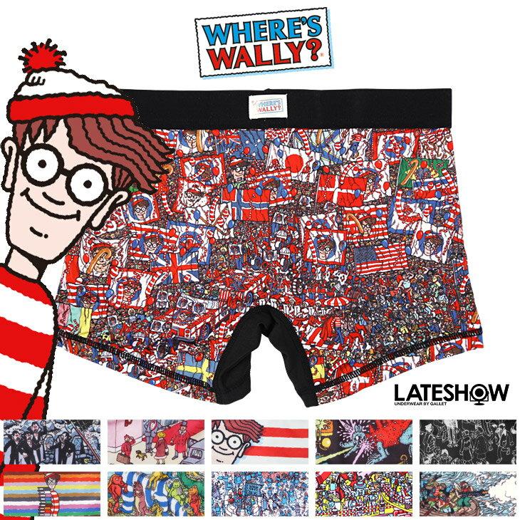 ウォーリーを探せ×LATESHOW/レイトショー ボクサーパンツ メンズ 下着 キャラクター コラボ キャラクター オシャレ かわいい 誕生日プレゼント 彼氏 父 男性 旦那 ギフト