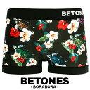 【ラッピング無料】BETONES/ビトーンズ ボクサーパンツ メンズ 下着 花柄 ボタニカル フラワー カメ タートル アニマ…