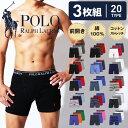 【3枚セット】POLO RALPH LAUREN ポロ ラルフローレン ボクサーパンツ メンズ 下着 かっこいい おしゃれ ポニーロゴ …