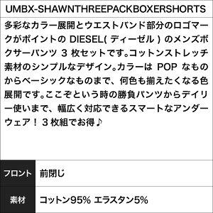 UMBX-SHAWNTHREEPACKBOXERSHORTSメンズボクサーパンツ商品画像